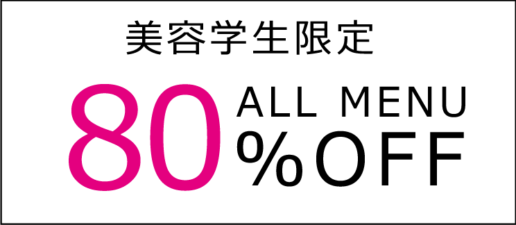 ALL MENU 80%OFF